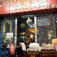 Photo taken at Sa-ad by Prasertsak P. on 3/27/2012
