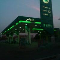 Photo taken at بتروناس Petronas by Yasir A. on 5/20/2012