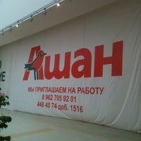 Снимок сделан в Гипермаркет REAL пользователем Юлиана Р. 8/23/2012