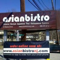 Das Foto wurde bei Asian Bistro von Kenji Y. am 2/28/2012 aufgenommen
