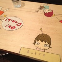 Photo taken at A to Z Cafe by Ryo E. on 5/26/2012