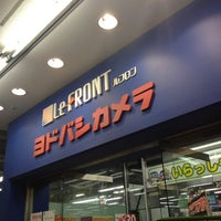 Photo taken at Yodobashi Camera by Koshiba H. on 4/11/2012