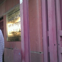 Photo taken at indian embassy by Durgesh V. on 8/26/2012
