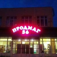 Photo taken at Продмаг 56 by Igor K. on 5/23/2012