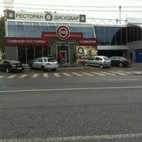 Photo taken at Brownbar by SelDimon 🚔 on 8/14/2012