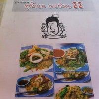 Photo taken at สุกี้ทะเล วงเวียน 22 by Makanan K. on 5/21/2012