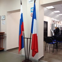 Photo taken at France Visa Application Center by Вячеслав ♏. on 7/25/2012