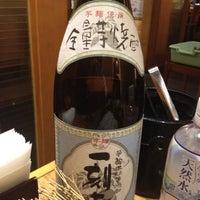 Photo taken at 北海道 新宿東口店 by Kenichi S. on 5/15/2012