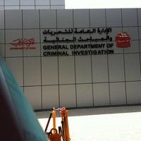 Photo taken at Dubai Police General H.Q. القيادة العامة لشرطة دبي by Vyenne T. on 5/20/2012