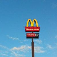 Снимок сделан в McDonald's пользователем Yana K. 5/31/2012