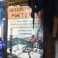 Photo taken at Ужасы Петербурга by Artem G. on 3/30/2012