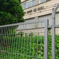 Photo taken at colegio amor de dios by Jesús D. on 5/22/2012