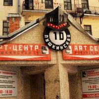 Снимок сделан в Арт-центр «Пушкинская 10» пользователем Gelpme 2/7/2012