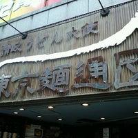 Foto tomada en Tokyo Mentsudan por Chiharu H. el 8/11/2012