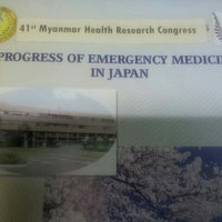 Photo taken at Medical research by Nyan A. on 1/7/2013
