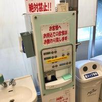 Photo taken at イスタ!日進 by Shintaro on 9/14/2017