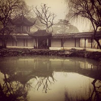 Photo taken at Humble Administrator's Garden by Dong C. on 1/13/2013