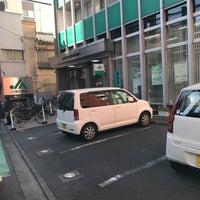 Photo taken at JA東京中央 烏山支店 by ししどプロ on 2/15/2017