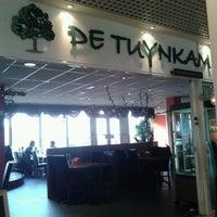 """Photo taken at Brasserie """"de Tuynkamer"""" by Elleke G. on 4/13/2013"""