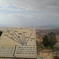 Photo taken at Mount Nebo by Rafik O. on 2/2/2013