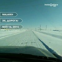 Photo taken at Nalaikh by Batbayar B. on 11/16/2015