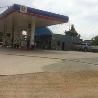 Photo taken at Aka petrol by Nuri Aka on 7/20/2014