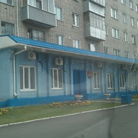 Photo taken at Администрация Индустриального Района Г. Барнаула by Maxwell S. on 7/18/2013