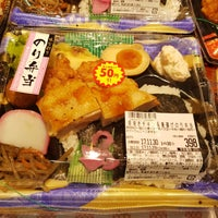 Photo taken at マルイチ 城西町店 by ⓙⓤⓛⓘⓔ . on 11/29/2017