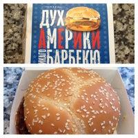 Снимок сделан в McDonald's пользователем Grigoriy 7/15/2013