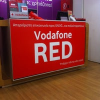 Photo taken at Vodafone by Αναστασία Ψ. on 5/11/2013
