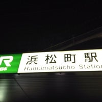 Photo taken at Hamamatsuchō Station by Take I. on 2/2/2013