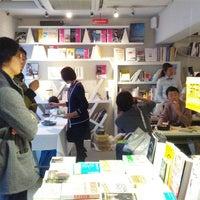Foto diambil di Shibuya Publishing & Booksellers oleh yosssan pada 11/17/2012