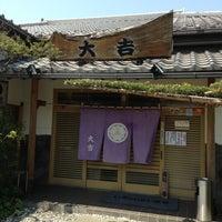 Photo taken at 寿司 割烹 大吉 by takashi k. on 5/6/2013