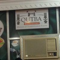 Photo taken at Qutba Restaurant by Imran on 1/31/2014