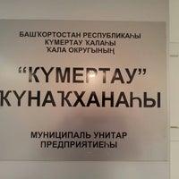 Photo taken at Гостиница «Кумертау» by Antony on 10/12/2012