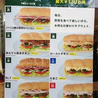 Photo taken at Subway by Hide N. on 3/12/2013