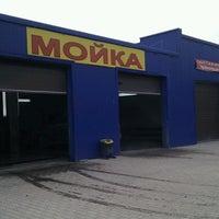 Photo taken at Мойка на Красном by enjoy on 5/3/2013