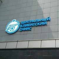 Снимок сделан в Футбольный клуб «Зенит» / FC Zenit пользователем СирёШка М. 7/9/2013