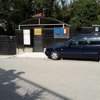 Photo taken at Romanya Konsoloslugu by Fatih C. on 8/4/2014
