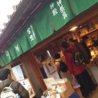 Photo taken at 宮忠 by しぃちゃん on 1/13/2013