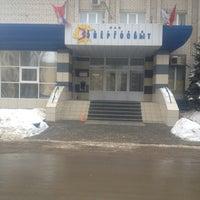 Photo taken at Волгоградэнергосбыт by Максим Е. on 2/1/2013