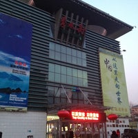 Photo taken at 秀水街 Silk Street Market by Irina on 1/9/2013
