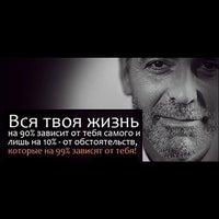 "Photo taken at МБУ ""Псковский бизнес-инкубатор"" by Demian💠G💠Kalinin on 1/25/2013"