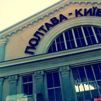 Photo taken at Poltava-Kyivska Railway Station by Evgen K. on 7/23/2013