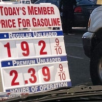 Photo taken at Costco Gasoline by Robin Y. on 1/25/2015