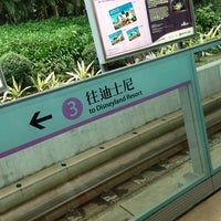 Photo taken at MTR Sunny Bay Station by Yulia S. on 6/10/2013