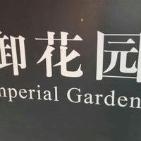 Photo taken at Imperial Garden by Sebastian P. on 6/21/2018