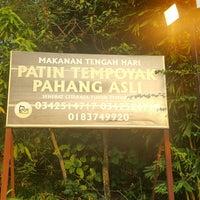 Photo taken at Restoran Istana Bambu by Sebastian P. on 6/20/2017