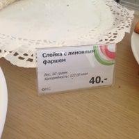 Photo taken at Food CouRT by prugina on 6/11/2014