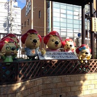 12/20/2013にkeita n.が池田駅前てるてる広場 (池田駅前広場)で撮った写真